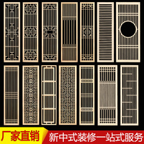 Solid wood lattice partition hollow wood grille Dongyang wood carving antique doors and windows entrance screen Chinese background wall custom