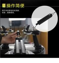 Greenstone test pound badminton racket tennis racket threading machine cable machine school pound winding wire tool precision