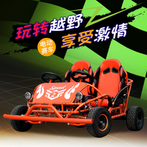 Square Park Venue Track Playground Electric motorcycle Single two-seater indoor and outdoor childrens off-road beach kart