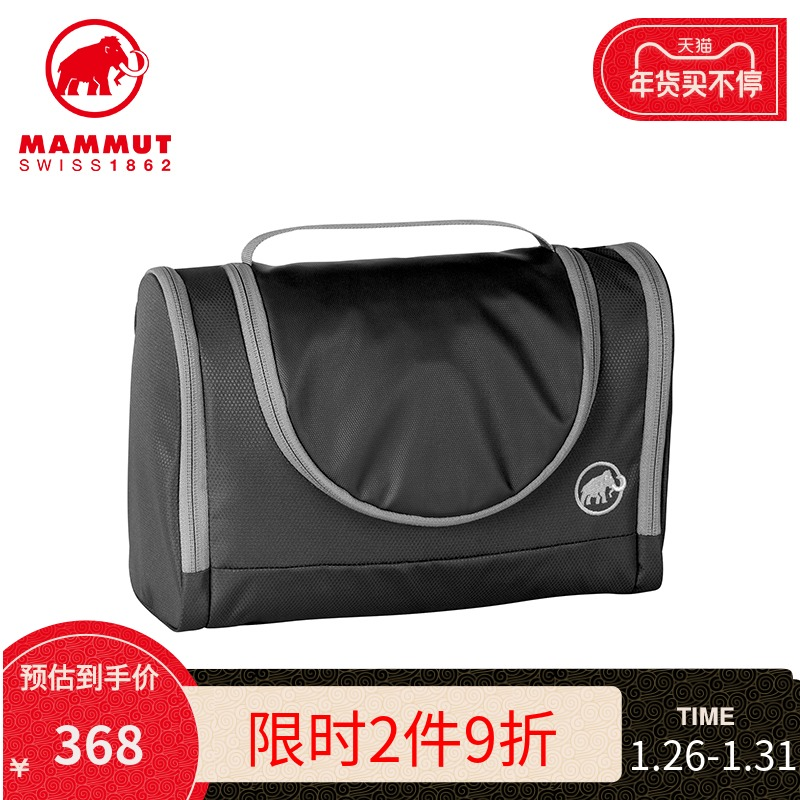 MAMMUT mammoth official outdoor storage bag Fine compartment large-capacity toilet bag wash bag