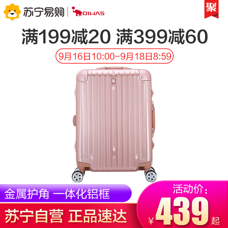 Hervas aluminium frame pull rod box universal wheel 20 inch boarding suitcase double lock metal angle 25 inch BOX