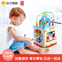 Hape fun game box around the beaded treasure chest string jewelry treasure large childrens creative multi-functional game box toys