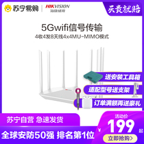 Haikangwei tv wireless router Gigabit high-speed wifi through the wall king dual frequency 5G high-power dormitory student bedroom