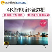 UA55MUF30ZJXXZ 4кб - 55 дюймов жк - Samsung/ Samsung Smart TV