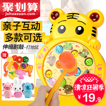 Childrens large gopher toy music charging game Machine 1-2-3 years old 6 toddler puzzle baby girl