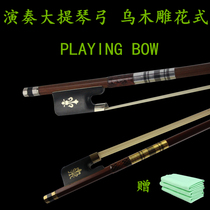 Cello Bow Brazilian Wood playing grade octagonal bow round bow Beginner Pure Mawei 4 4 3 4 2 4 bow
