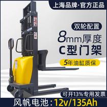 Шанхай 2 тонны электрический кучи высокий двигатель полуэлектрический кучи высокий автомобиль 1t гидравлический подъемный погрузочно-разгрузочный автомобиль батареи паллетизации транспортного средства небольшой