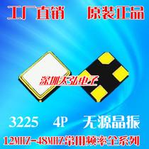 Oscillateur cristal passif 3225 12M 16 20m 24M 25 26M 27M 32 40 8MHZ patch 4P oscillateur cristal