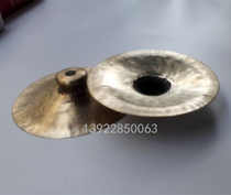 Large cymbals small copper cymbals pure copper manufacturing sound quality good ringing copper cymbals 156782030 cm old gong old cymbals bronze cymbals