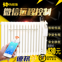 Genuine intelligent heating hydroelectric heating tablets household plus hydroelectric heater injection of water and electricity heating heater power saving