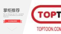 Taiwan top pass Toptoon account 470 coupons Vending