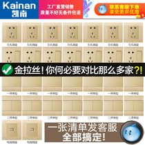 Five holes 86 type wall switch socket panel champagne gold household power supply 5 eyes two or three plug package A7 series