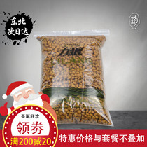 Force Wolf dog grain Beef mixed rice into a dog 2500g5 Jin Tediby Chonbo delicious natural size General dog food