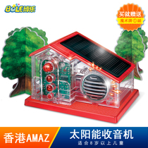 Hong Kong STEM Solar Science Experiment Children science and technology small production pupils science DIY toy radio