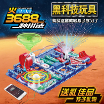 High-tech production science experiment complete set of toys elementary school children set gift making invention circuit equipment