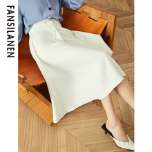 Fans Lane for thigh-thick skirt children New Half-length skirt A-shaped skirt high waist mid-long autumn