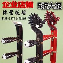 Plate Hu instrument de musique professionnel Qin cavity board Hu ebony eucalyptus tête plate à tête haute planche d'opéra Hu prix spécial usine