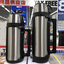 Japanese original tiger Tiger brand insulation kettle household insulation cold bottle outdoor travel thermos water bottle large capacity 2 liters