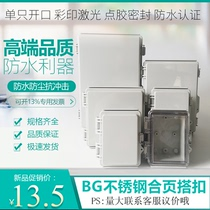BG stainless steel hinge buckle waterproof box card buckle ABS plastic outdoor distribution outlet switch junction box