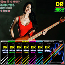 DR NEON neon fluorescent glow BASS electric bass bass strings 5 strings 4 strings green orange powder yellow white color
