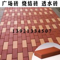 Yixing sintered brick sidewalk floor tiles clay brick square brick permeable brick red brick courtyard outdoor floor tiles