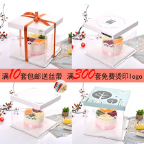 Transparent Birthday Packaging Cake Box 4 6 8 10 12468 inch double-layer elevated custom wholesale free mail