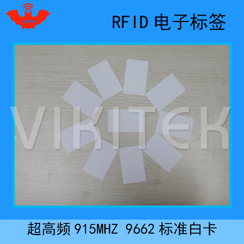 RFID Electronic Card Workplace Management Standard 9662 Plastic PVC UHF 6C White Card Radio Frequency Induction Label