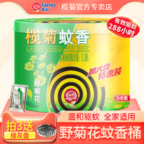 Lam chrysanthemum mosquito incense home mosquito repellent-type indoor fennel anti-mosquito 託 and camping dressing room discount
