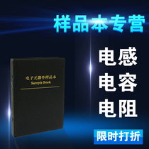 SMD Inductance package 0201 0402 0603 0805 1206 Sample Book Magnetic bead package Inductance sample book