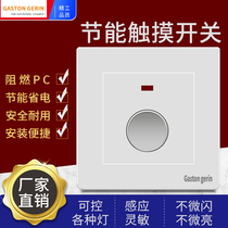 Staircase 86 concealed LED touch delay switch home corridor touch sensor delay light switch