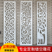 Factory carving partition density Board Hollow plate flower getong Flower Board ceiling background Wall wood carving Gateway screen