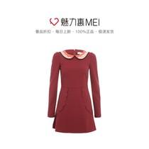 Красный Валентино красный гвоздь бисером кружева до куклы воротник леди с длинными рукавами платье