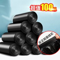 Garbage bag household thick flat mouth type large affordable small medium vest kitchen carrying black plastic bags