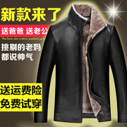 The middle-aged man every day special offer dandy leather leather jacket and cashmere Jacket Mens father put Leather Men