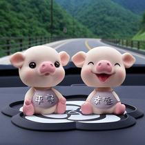 Zodiac pig Ping an car ornaments shake head car inside the lovely creative cartoon high grade decoration goddess