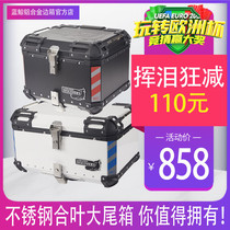 Blue Whale motorcycle aluminum alloy large tail box Scooter rowing 250 spring wind NK calf electric car trunk