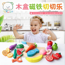 Simulated food wooden 15 pieces look at the childrens home toy magnet cut