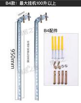 Рекламные электрические водонагреватели с полыми стеновыми опорами Складные потолочные опоры Водонагреватели с полыми стеновыми опорами водонагревателей