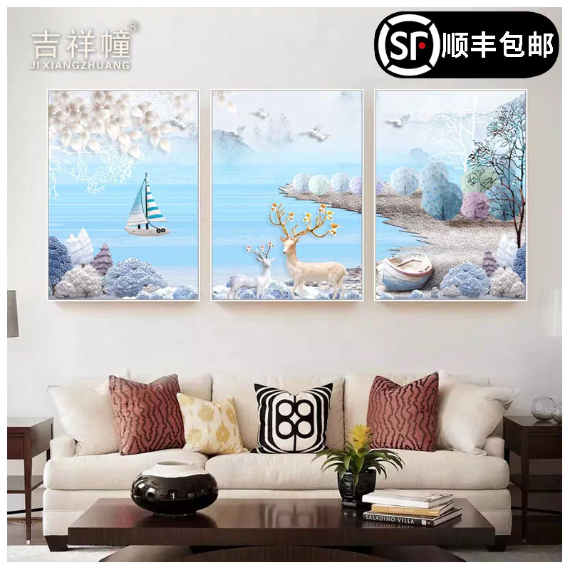 Living room decoration sofa background wall hanging painting Nordic style mural modern simple creative restaurant wall decoration