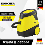 Karcher KARCHER water filtration withoutsupplies vacuum cleaner DS5600 mites purification