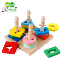 Childrens puzzle geometry paired with four sets of column blocks baby baby early education jigsaw puzzle Toys 1-3-6 years old