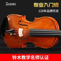 Japan SUZUKI Suzuki hand-made solid wood violin beginner adult children professional level playing students to get started