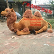 Hot simulation model of the camel hall window decoration Shuangfeng Zhaocai camel fur animal ornaments
