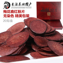 Feng Xiang parents Bss antler tablets 20g blood-bearing red powder slices deer antler gift box soup bubble wine