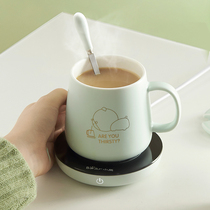 Bear warm cup 55 degree heating cup hot milk coaster electric insulation water coaster automatic thermostat treasure base