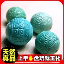 Hubei fine original mineral turquoise carved back pattern pearl star moon Bodhi King Kong monkey head 108 bracelet Wen play accessories