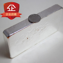 Silver bar Sterling silver raw material 9999 foot silver Investment Silver bar broken silver silver block Silver grain Silver ingot Silver beads