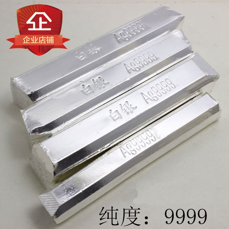 9999 investment silver bar pure silver raw material silver block silver brick silver ingot shredded silver grain silver silver silver collection