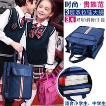 Студент сумка для переноски книги мешок холст водонепроницаемый школьник комплект сумка дети изобразительного искусства мешок мужской средней школы втиснуть мешок