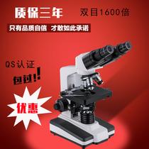 New XSP-2CA Single binocular three-mesh biological microscope LCD Display 1600 times times